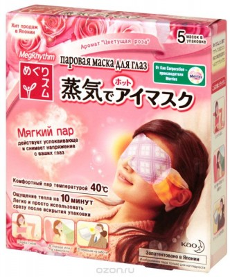 Паровая маска для глаз MegRhythm Цветущая Роза 5 шт: фото