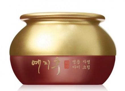 Крем с экстрактом красного женьшеня BERGAMO Yezihu cream 50г: фото