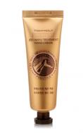 Крем для рук TONY MOLY Prestige jeju mayu treatment hand cream 50 мл: фото