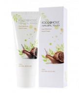 Крем для рук с экстрактом муцина улитки FoodaHolic Snail Moisture Hand Cream 100мл: фото