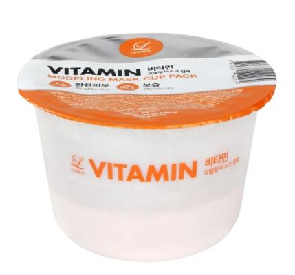 Альгинатная маска с витаминами LINDSAY Vitamin modeling mask cup pack 28 г: фото