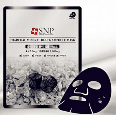 Маска с экстрактом черного угля SNP Charcoal mineral black ampoule mask: фото