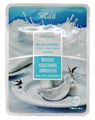 Маска с молочными протеинами и гнездом ласточки DEOPROCE Color synergy effect sheet mask sky blue 20г: фото
