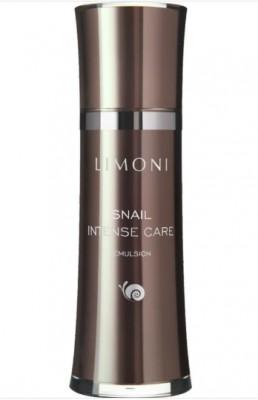 Интенсивная эмульсия для лица с экстрактом секреции улитки LIMONI Snail Intense Care Emulsion 100 мл: фото