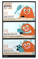 Набор для очищения кожи носа A'PIEU Goblin Blackhead 3-Step Nose Pack: фото