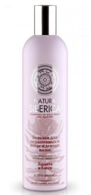 Бальзам для окрашенных и поврежденных волос Защита и блеск Natura Siberica 400мл: фото