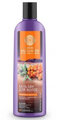Бальзам питание и идеальное сияние волос Natura Siberica Шелковое золото 280мл: фото