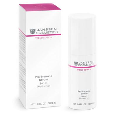 Сыворотка иммуномодулирующая Janssen Cosmetics Trend Edition Pro-Immune Serum 30мл: фото