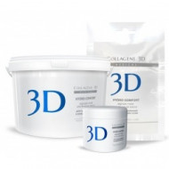 Альгинатная маска для лица и тела Collagene 3D HYDRO COMFORT с экстрактом алое вера 200 г: фото