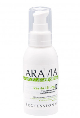 Гель-сыворотка омолаживающая Aravia Professional Organic Revita Lifting 100мл: фото