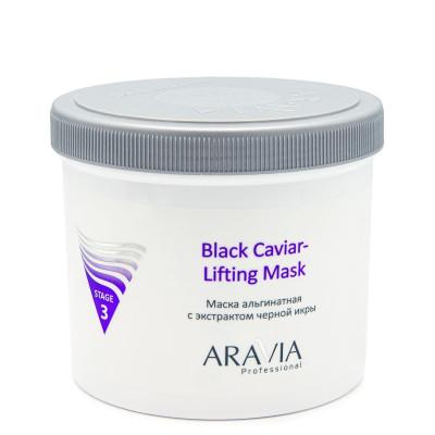 Маска альгинатная с экстрактом черной икры Aravia Professional Black Caviar-Lifting 550 мл: фото