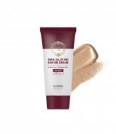 Крем ББ для лица улиточный Eyenlip Snail All In One Sun BB Cream #23 Natural Beige 50мл: фото