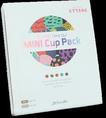 Набор уходовых масок для лица Take Out Mini Cup Pack 10г*4: фото