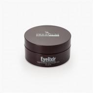 Гидрогелевые маски для глаз Premium Professional EYELIXIR 60шт: фото