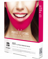 Маска лифтинговая (розовая) AVAJAR perfect V lifting premium mask 5 шт: фото