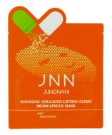 Маска тканевая коллагеновая JUNGNANI JNN COLLAGEN LIFTING CLINIC MEDICAPSULE MASK 23мл: фото