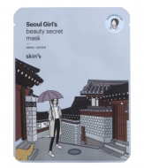 Тканевая маска для лица Skin79 Seoul Girl's Beauty Secret Mask Moisturizing: фото