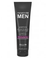 Шампунь для роста волос стимулирующий OLLIN PREMIER FOR MEN Shampoo Hair Growth Stimulating 250мл: фото