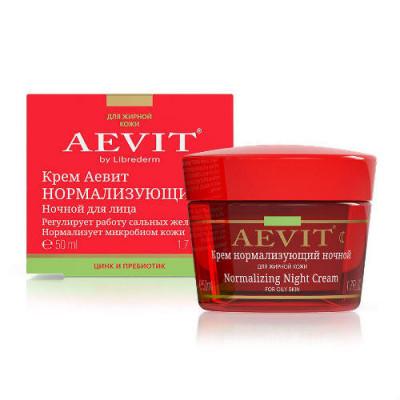 Крем нормализующий ночной AEVIT BY LIBREDERM 50 мл: фото