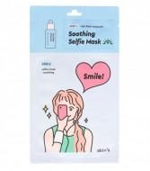 Тканевая маска успокаивающая skin79 Selfie Mask Sooting: фото