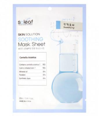 Маска тканевая успокаивающая с экстрактом центеллы азиатской и огурца Soleaf Skin Solution Soothing Mask Sheet 25 мл: фото
