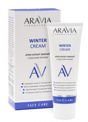 Крем-барьер зимний c маслом крамбе Aravia professional Winter Cream, 50 мл: фото