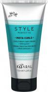 Крем для вьющихся волос для формирования завитков Kaaral Style Perfetto Insta-Curls Curly/Wavy Hair 150 мл: фото