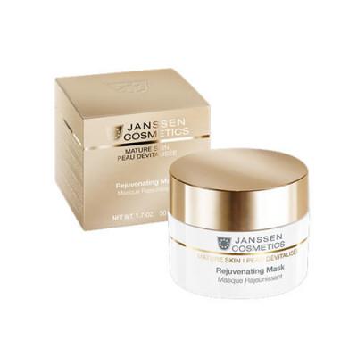 Маска-крем омолаживающая с комплексом Cellular Regeneration Janssen Cosmetics Rejuvenating Mask 10 мл: фото