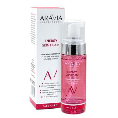 Пенка для умывания с муцином улитки и гинкго билоба ARAVIA Laboratories Energy Skin Foam 150 мл: фото