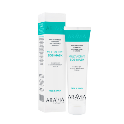Мультиактивная SOS-маска для кожи лица и бикини с каолином и хлорофилловой пастой ARAVIA Professional Multiactive SOS-Mask 100мл: фото